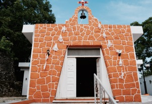 Église - Cozumel